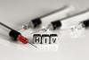 test na HIV